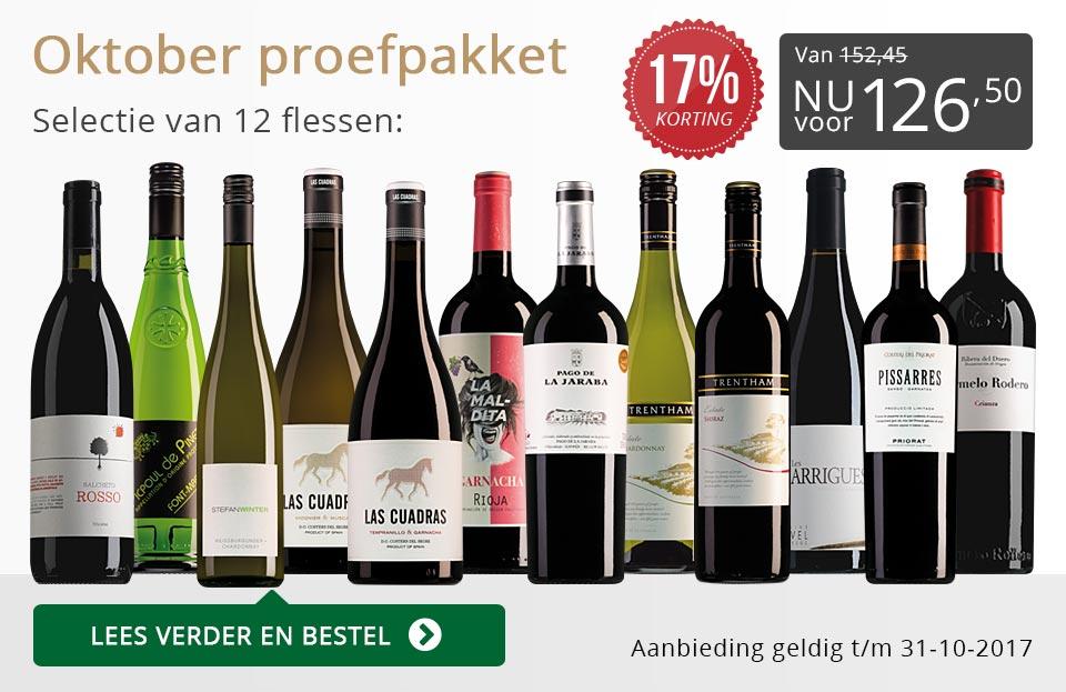 Proefpakket wijnbericht oktober 2017 (126,50) - grijs/goud