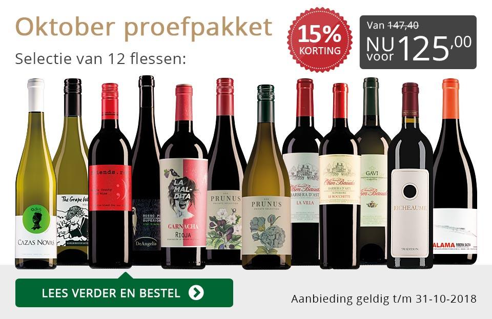 Proefpakket wijnbericht oktober 2018 (125,00) - grijs/goud